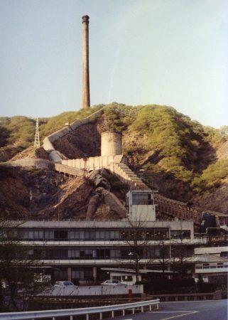 日立大煙突
