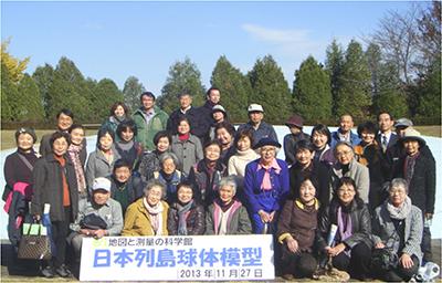 水戸市環境保全会議2
